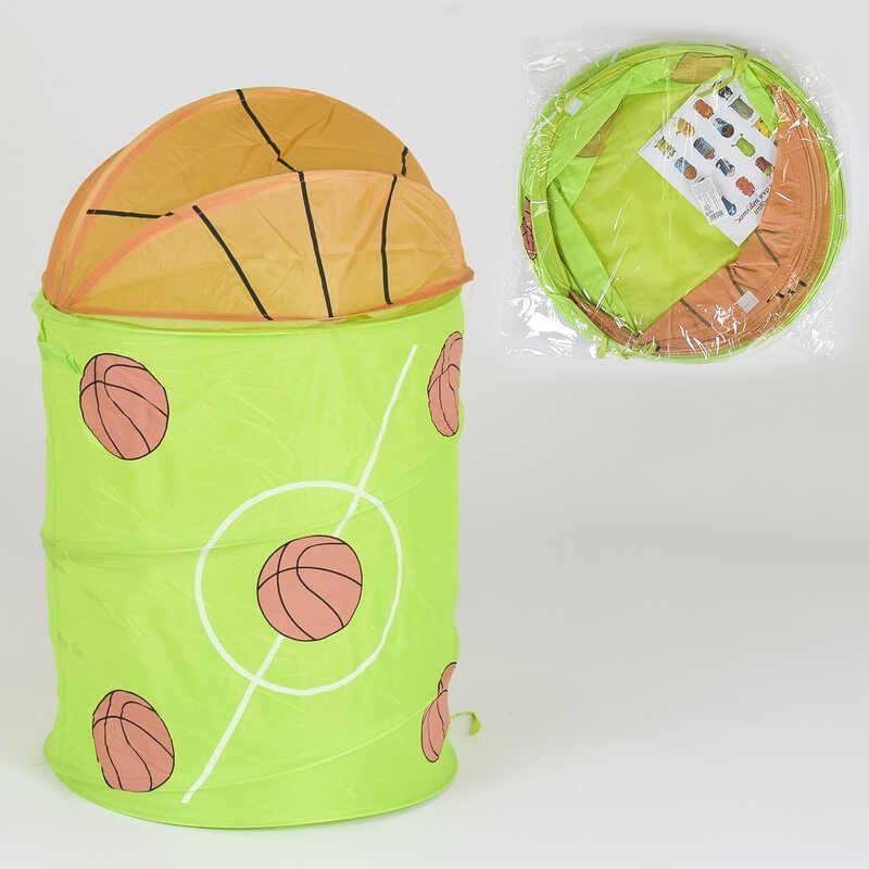 Корзина для игрушек А 01455 (60) в кульке