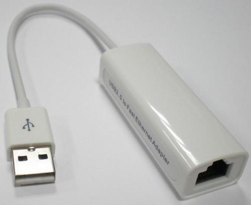 USB мережева карта RJ45 10/100 мбіт біла