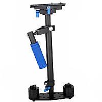 Стедикам, система стабилизации камер ручная S-60