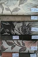 Мебельная ткань Жакард LINDA с подборкой