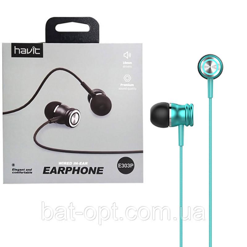 Наушники с микрофоном (гарнитура) Havit HV-E303P бирюзовые