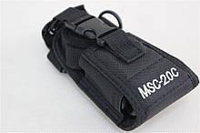 Чехол, подсумок MSC-20B для рации Baofeng UV-5R UV-B5 UV-B6 HT750