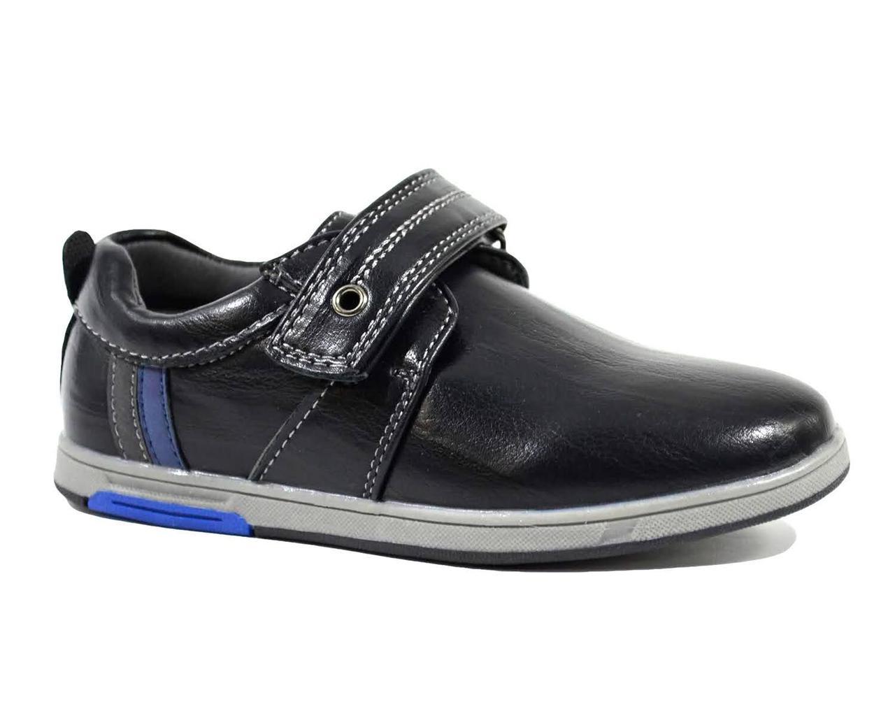 Черные школьные туфли TOM M для мальчиков 27-29 р
