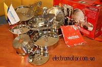 Набор посуды Vinzer Universum Pro