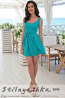 Нарядное платье Изольда бирюза, фото 1