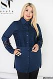 Блуза женская с кружевными вставками  размер 48-50, 52-54, 56-58, 60-62, фото 3