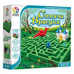 Настільна гра Smart Games Спляча красуня
