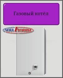 Конденсаційний газовий котел Nova Florida Nibir KC 24 кВт, турбо
