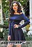 Женское платье Камея синее