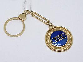 Золотой брелок AUDI. Артикул 5221550 AUDI