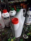 Моторное масло NISSAN SN/CF 5W-40, 5лит., фото 4