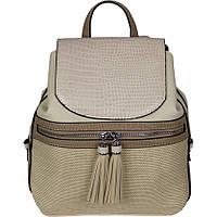 Рюкзак №H8431 Бежевый, фото 1