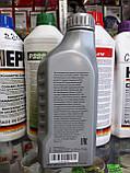 Моторное масло VAG Longlife III (504 00/507 00) 5W-30 1л, фото 6