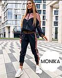 КМ59009 Женский стильный спортивный костюм норма и батал, фото 2