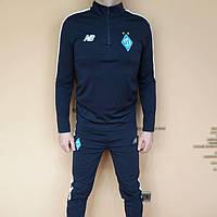 Детский спортивный костюм Динамо Киев (тренировочный) New Balance 2019. Темно-синий., фото 1