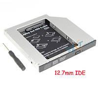 Адаптер на второй жесткий диск 2.5 IDE-SATA, 12.7