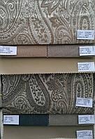 Мебельная ткань Жакард LONGORIA с подборкой , фото 1