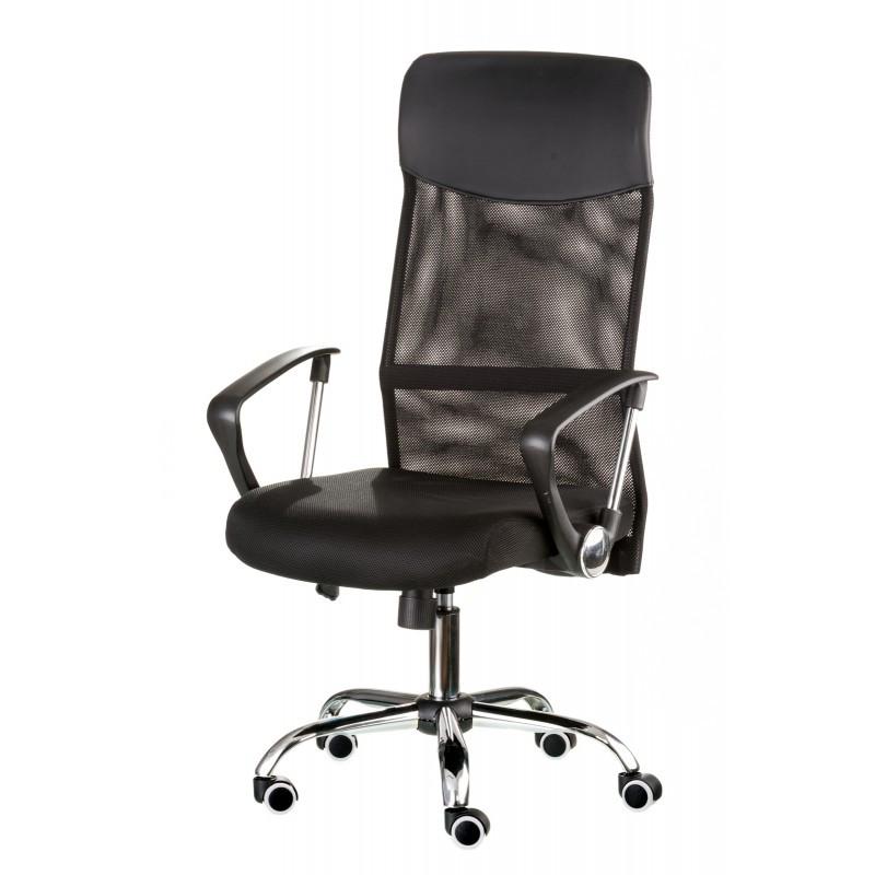 Кресло офисное Supreme black E4862
