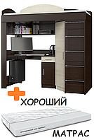 Кровать-чердак С МАТРАСОМ с рабочей зоной и шкафом