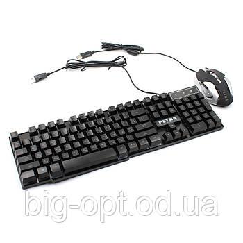 Клавиатура Gaming PETRA MK1 KEYBOARD +mouse