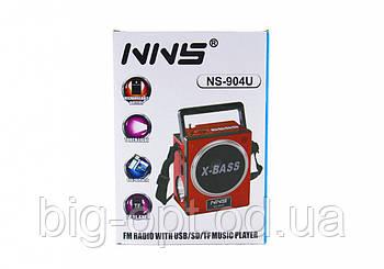 Радиоприёмник NS 904