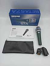 Вокальний мікрофон Shure Beta 57A