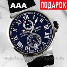 Ulysse Nardin Maxi Marine AAA Silver-Black