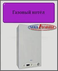 Конденсационный газовый котел Nova Florida Delfis KRB 12 кВт турбо
