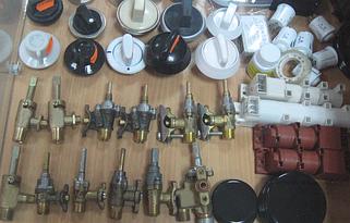 Комплектующие для газовых плит