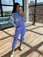 Женский стильный костюм из рефлективной плащевки светоотражающий(в расцветках)