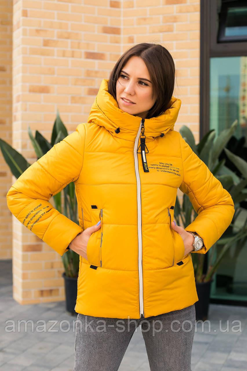 Куртка женская утепленная осень 2020-2021