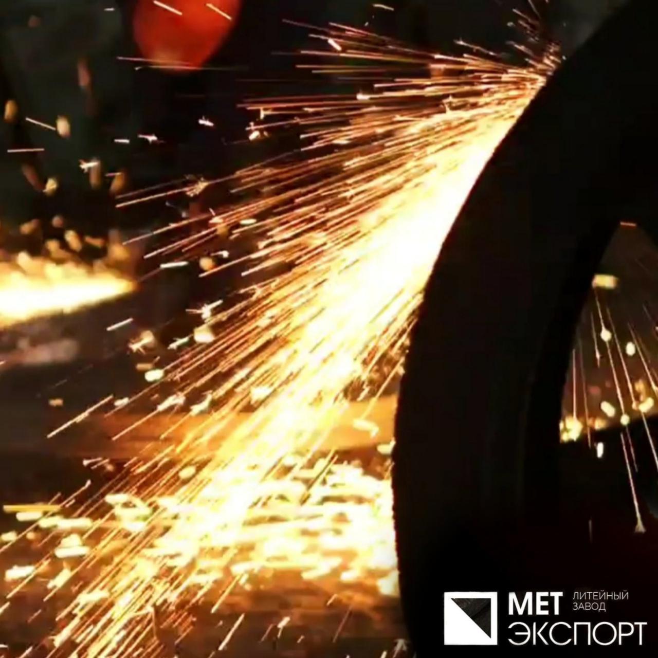 Услуги по литью металла
