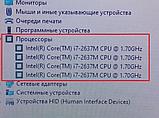Мощный Ультрабук DELL XPS 13 + (Core i7) + SSD + ИДЕАЛ+ Гарантия, фото 7
