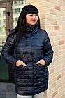 Осенняя женская куртка со съемным рукавом 3/4 больших размеров - модель 2020- (кт-491), фото 3