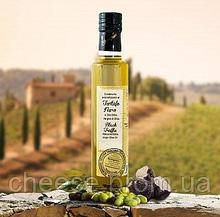 Олія оливкова першого віджиму з ароматом чорного трюфелю 250 мл скло