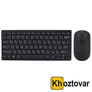 Комплект бездротова клавіатура і мишка Apple 901