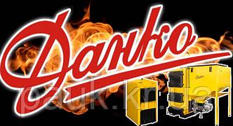 Твердопаливні котли Данко для опалення будинку, офісу, школи, садочка, великого промислового приміщення