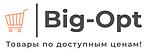 """""""Big-Opt"""" Доступные товары оптом и в розницу"""