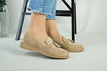 Туфли женские замшевые оливкового цвета на низком ходу