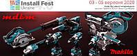 Install Fest Ukraine 4.0