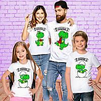 "Футболки Фэмили Лук Family Look для всей семьи ""Динозавры"" Push IT"