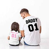 """Парні футболки Family Look. Тато і дочка """"Тато і татова донька"""" Push IT"""