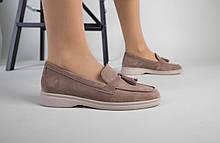 Туфли женские замшевые цвет латте на низком ходу
