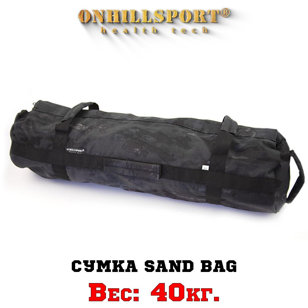 Сумка Sand Bag 40 кг (Kordura) Камуфляж