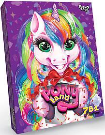Дитячий набір подарунковий Pony Land 7в1
