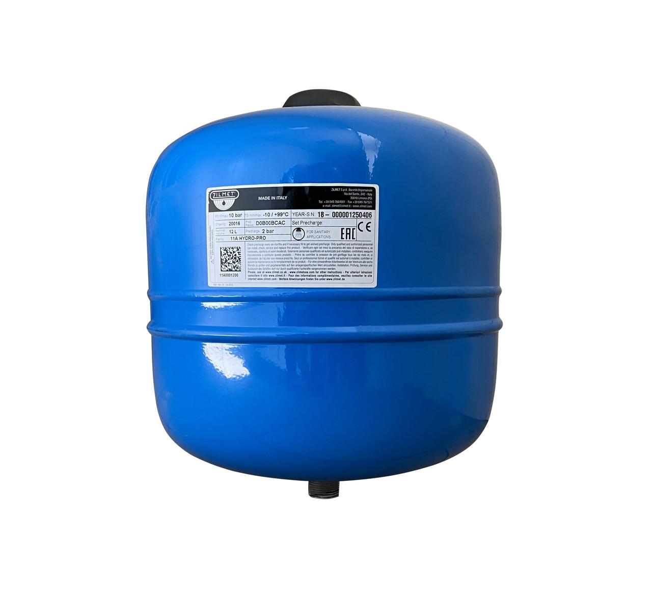 Гидроаккумулятор c фиксированной мембраной   12л ZILMET HYDRO-pro 10bar