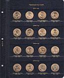 Альбом для юбилейных и памятных монет США, фото 6
