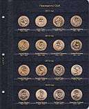Альбом для юбилейных и памятных монет США, фото 7