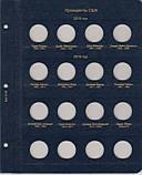 Альбом для юбилейных и памятных монет США, фото 9