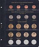 Альбом для юбилейных и памятных монет США, фото 10